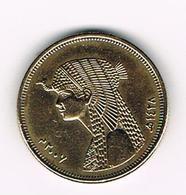 &  EGYPTE  50 PIASTRES   2007 CLEOPATRA - Egypte