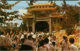 SINGAPORE - HAW PAR VILLA - EDIT A.S.M.K. 1950s (2972) - Singapore