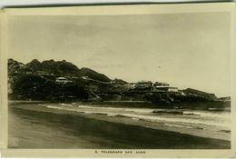 ADEN - TELEGRAPH BAY - BOAT POSTMARK / ANNULO DI BORDO -  REGIA NAVE ALULA - RARE - 1920s (2982) - Yemen