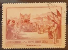 CHINA 1956 Opening Of Sikang-Tibet And Tsinghai-Tibet Highways. USADO - USED. - 1949 - ... People's Republic