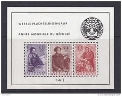 BELGIE -BELGIQUE  BLOK 32 Postfris - Neuf Sans Charniere Vluchtelingen - Réfugiés 1960 - Blocs 1924-1960
