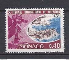 Monaco - YT N° 807 - Neuf Sans Charnière - 1969 - Neufs