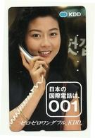 Giappone - Tessera Telefonica Da 50 Units T465, - Operatori Telecom