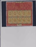 Belgie - Belgique 4104 In Velletje Van 10 Postfris - Feuillet De 10 Timbres  -  Bal Du Rat Mort - Feuilles Complètes