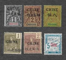 #117# CHINE CHINA 6 UNUSED STAMPS. SEE SCANS. - China (1894-1922)