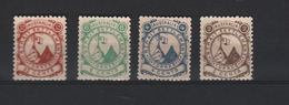 1870 AUSTRALIE  MALAYA STRAIT SETTLEMENT 4 TORRES ZEGELS MET GOM  ZEER ZELDZAAM - 1850-1912 Victoria