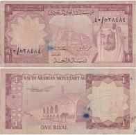 Saudi Arabia - 1 Riyal 1961 - 1977 Pick 16 Good ( 1379 ) # 6 Ukr-OP - Saudi Arabia