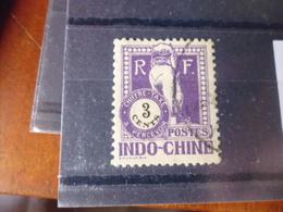 INDOCHINE YVERT N° 35 - Indochine (1889-1945)