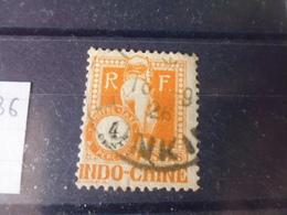 INDOCHINE YVERT N° 36 - Indochine (1889-1945)