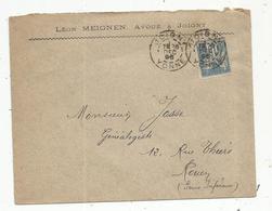 Lettre Commerciale , 1896, JOIGNY , Yonne,  Léon MEIGNEN , Avoué à Joigny - Storia Postale