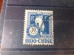 INDOCHINE YVERT N° 39 - Indochine (1889-1945)