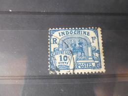 INDOCHINE YVERT N° 52 - Indochine (1889-1945)