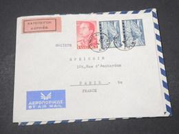 GRECE - Enveloppe Commerciale En Exprès D 'Athènes Pour La France En 1963 - L 16672 - Briefe U. Dokumente