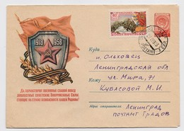 MAIL Post Cover Stationery USSR RUSSIA Red Army Soldier Leningrad Poster - Briefe U. Dokumente