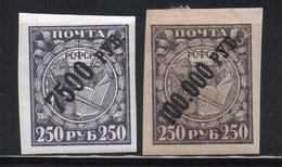 RUSSIA 1922 - 2 VALORI - MNH ** - Nuevos