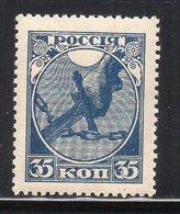 RUSSIA 1918 - 35 K. AZZURRO - MNH ** - Nuevos
