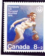 W6535  Canada 1975  Scott #B10** Offers Welcome - 1952-.... Règne D'Elizabeth II