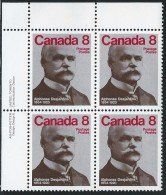 CANADA 1975 SCOTT/UNITRADW 661** UL  PLATE BLOCK - Blocks & Sheetlets