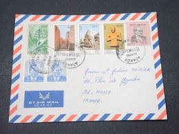 TURQUIE - Enveloppe De Ataköy Pour La France En 1973 - L 16703 - Brieven En Documenten