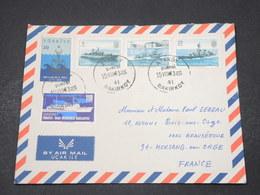 TURQUIE - Enveloppe De Ataköy Pour La France En 1973 - L 16705 - Brieven En Documenten