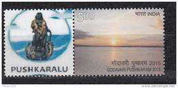 India 2015, My Stamp With Label, Godavari Pushkaram,River, Sunset, 1val. MNH (**) - Induismo