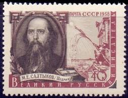 RUSSIA - USSR - SALTIKOW - WRITER - **MNH - 1958 - Nuevos