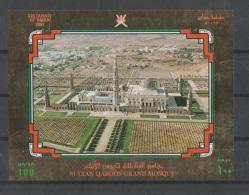 OMAN   2002    **   MNH    SS - Oman