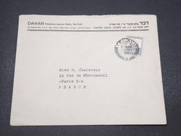 PALESTINE - Enveloppe Commerciale De Tel Aviv Pour Paris En 1939 - L 16748 - Palestine