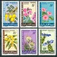 1966 Mauritania Fiori Flowers Blumen Fleurs  MNH** Ye18 - Mauritania (1960-...)