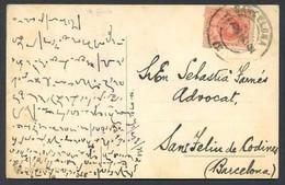 *Sebastià Farnés* Escritor. Sant Feliu De Codines 1854. Lote Epistolar. Ver Descripcion Y Fotos. - Autógrafos