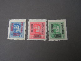 China Lot Mao Overprint - Ungebraucht