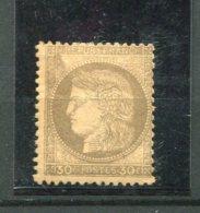 6939    FRANCE N°56*  30c  Brun   Cérès   Impression Défectueuse   1872            B/TB - 1871-1875 Ceres