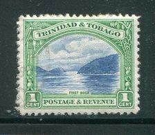 TRINITE & TOBAGO- Y&T N°122 (B)- Neuf Sans Gomme - Trinité & Tobago (...-1961)