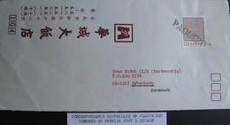 LOT A60 - LETTRE DEPOSEE EN PLEINE MER AU LARGE DE LA CHINE POUR LE DANEMARK A BORD D'UN PAQUEBOT - 1949 - ... People's Republic