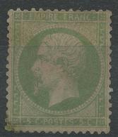 Lot N°42396  N°20, Neuf Sans Gomme - 1862 Napoléon III.