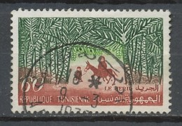 TIMBRE - TUNISIE - Oblitere - Tunisie (1956-...)