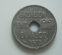 Greece 5 Lepta 1912 - Grecia