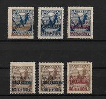Rusia-Urss 1922 A Beneficio De Los Hambrientos Del Volga Sellos De 1918 Con Sobrecargas Azul Negro Rojo Y Amarillo Nuevo - Nuevos