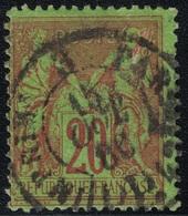 SAGE - N°96 -OBLITERATION CAD NOIR - PARIS IMPRIMES - PP42 - Marcophily (detached Stamps)