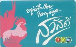 Mobilecard Thailand - 12Call - Hahn - Thaïland