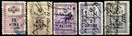 GREECE, Taxeos, Used, F/VF - Revenue Stamps
