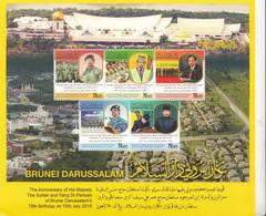 2016 Brunei  King Royalty 70th Birthday Complete Strip Of 5 + Souvenir Sheet MNH - Brunei (1984-...)