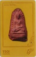 Mobilecard Thailand - AIS - Amulette (1) - Thaïland