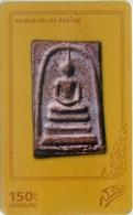 Mobilecard Thailand - AIS - Amulette (3) - Thaïland