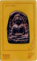 Mobilecard Thailand - AIS - Amulette (5) - Thaïland