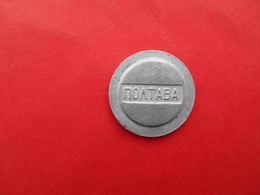 UKRAINE POLTAVA Local Telephone Token. - Tokens & Medals
