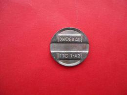 RUSSIA FAR EAST Region, RIFEY Company, Unusual Telephone Token. - Tokens & Medals