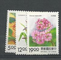 1994 MNH Taiwan Mi 2168-70, Postfris - 1945-... Republic Of China