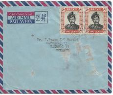 BRUNEI Cover With 8 Stamp Sent To Germany, COVER USED - Brunei (1984-...)