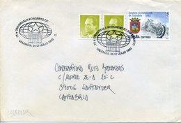 SPAIN 1993 Valencia Circulated Cover Esperanto World Congress. Congreso Universal De Esperanto - Esperanto